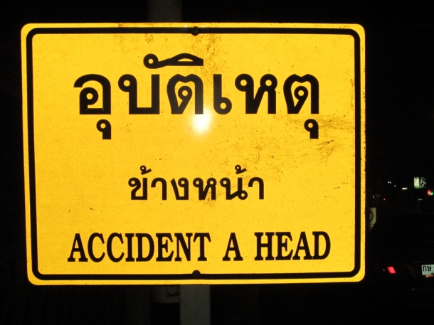 Accident a head